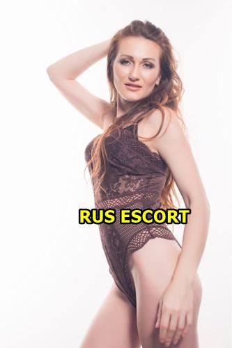 Samsun Bayan Escort Binnur